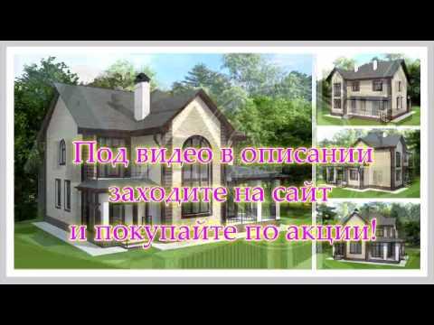 бесплатные проекты деревянных домов из бруса