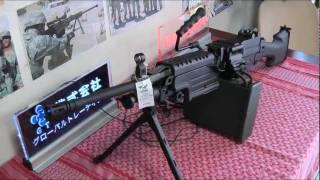 Airsoft Heavy Machine Gun, AK47 etc - Japan