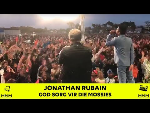 God sorg vir die mossies at Fire in the Cape with Jonathan Rubain and Rodney Howard Brown
