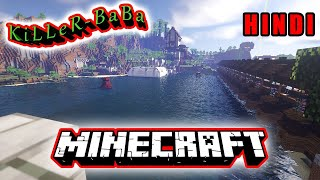 NEW SPONSOR EMOJIS | Minecraft Multiplayer Livestream in HINDI With Friends and KiLLeR-BaBa