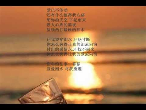 張惠妹VS.許茹蕓 偶像大對抗(下) 淚海 原來你什麼都不要 思慕的人 | Doovi