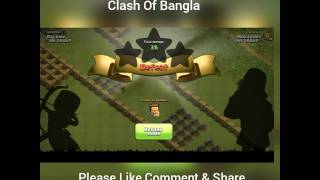 1 Baby Dragon Crushes 100 Minions!!! Ultimate Troop Show Down In Clash Of Clans (Bangla) #Episode =2