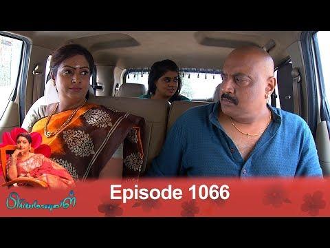 Priyamanaval Episode 1066, 13/07/18