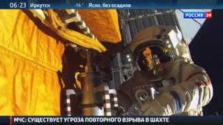 Российская наука доказала внеземное происхождение жизни