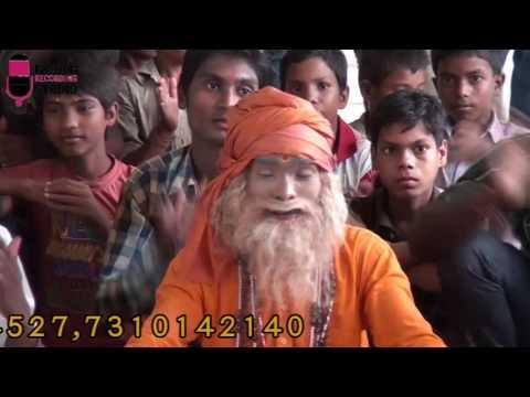 Bhajaniya Kaila Sumir Rangida Chunariya Bidesiya Nirgun Virendra Chauhan Harsh Youtube
