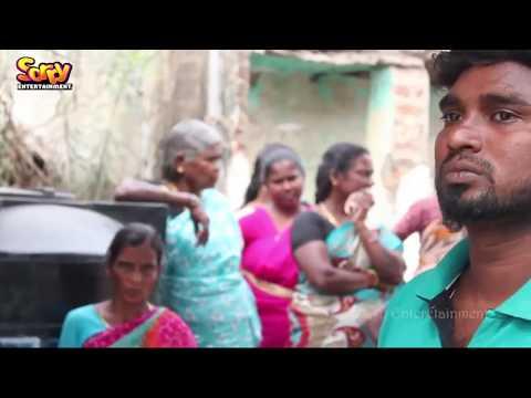 Amma Karuvil அம்மாகருவில்