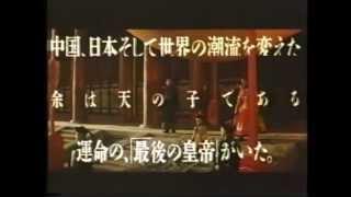 1988年1月23日 日本公開.