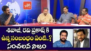 Sr Journalist Reveals about TV9 Ravi Prakash and Actor Shivaji Relation | Alanda Media | YOYO TV