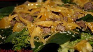 Салат Оранжевое настроение  Рецепт салата