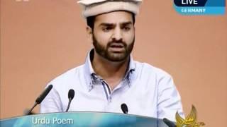 Urdu Nazm: Allah ki aik naimat-e-uzma hay Khilafat (Jalsa Salana Germany 2011)