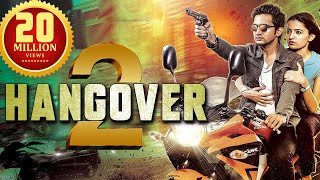 HANGOVER 2 (2019) NEW Released Full South Hindi Dubbed Movie | 2019 New Movie