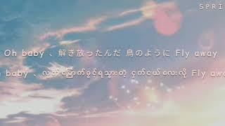 EXO /Bird/ [Myanmar Subtitled]