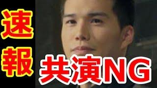 【速報】市原隼人が「共演NG」にされる理由 宜しければ、チャンネル登録...