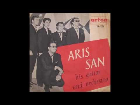 אריס סאן- Oso Me Malonis- שנת 1966- מעלה דודי פטימר