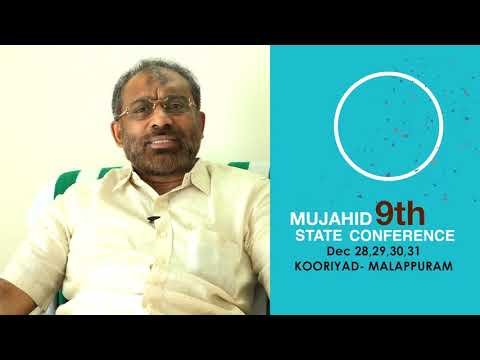 9th Mujahid State Conference | Greetings | C Mammootty MLA
