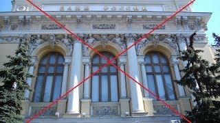 Деньги Банки Кредит (2 серия - банки)(, 2014-03-10T15:43:47.000Z)