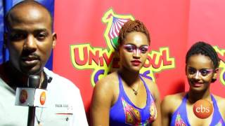 Sport America - Coverage on Universoul Circus