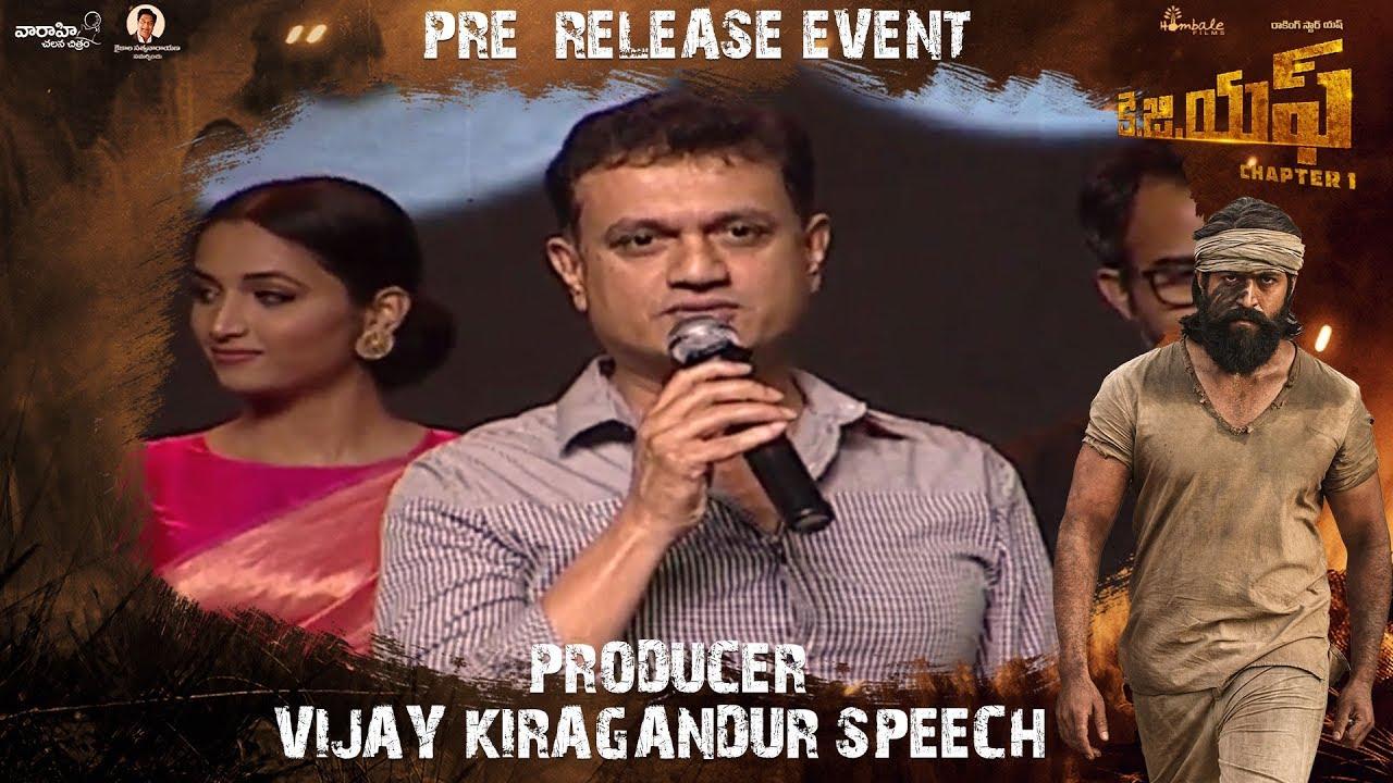 Download Producer Vijay Kiragandur Speech | KGF (Telugu) Pre Release Event | Yash | Srinidhi Shetty