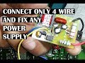 Power supply repair using universal module