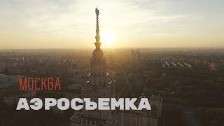 Аэросъёмка - Москва / Aerial video - Russia - Moscow