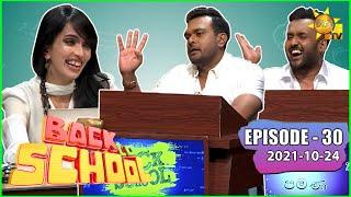 back-to-school-suraj-mapa-janith-wickramage-1