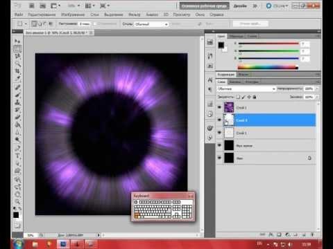Видео урок №9 Photoshop. Взрыв в космосе