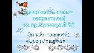 женский трикотаж иваново(, 2015-12-19T21:12:12.000Z)