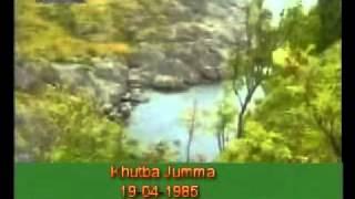 Khutba Jumma:19-04-1985:Delivered by Hadhrat Mirza Tahir Ahmad (R.H) Part 5/5