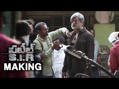 Patel S.I.R Movie Making - Jagapathi Babu | Vasu Parimi | Vaaraahi Chalana Chitram