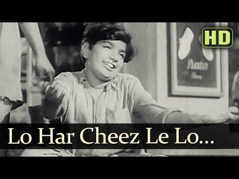 Lo Har Cheez Le Lo Zamaane Ke Logon - Romi - Ab Dilli Door Nahin - Old Bollywood Songs - Dattaram