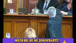 Волен Сидеров в парламента