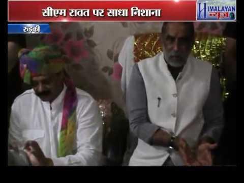 रूड़की दौरे पर पहुंचे केंद्रीय राज्य मंत्री Krishan Pal Gurjar Minister of State in Roorkee