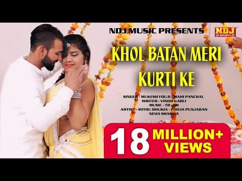 2018 Ka Superhit Haryanvi Song HD # Khol Batan Meri Kurti Ke # Mukesh Fouji_Mithu Dhukia_Vinod Gadli