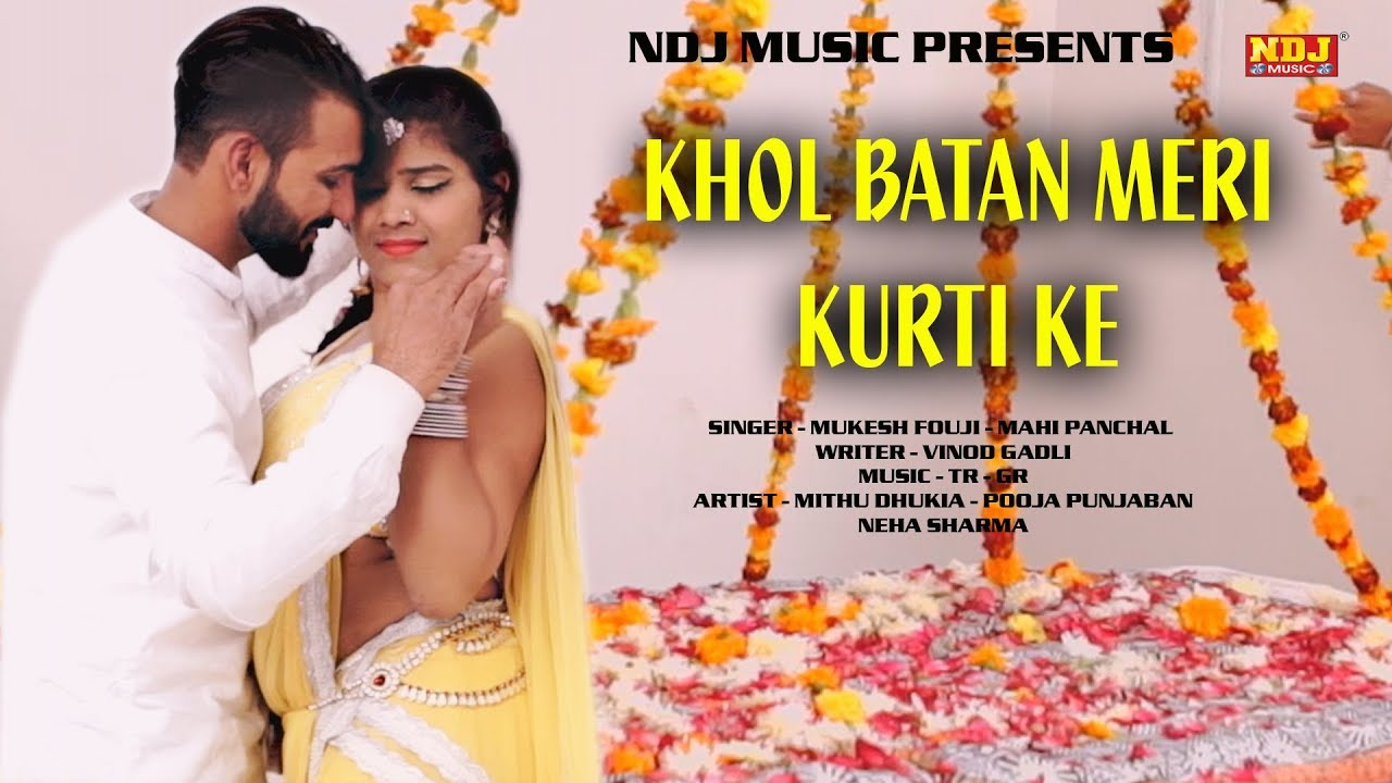Download 2018 Ka Superhit Haryanvi Song HD # Khol Batan Meri Kurti Ke # Mukesh Fouji_Mithu Dhukia_Vinod Gadli
