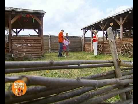 Міняю жінку 4 за 20.09.2011 (4 сезон 4 серія) | 1+1