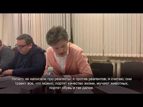 Депутат Клочков рассказывает о своей работе