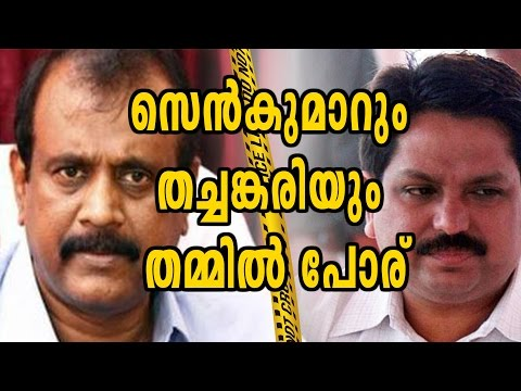 Conflict Between DGP T P Senkumar And Tomin J Thachankary | Oneindia Malayalam