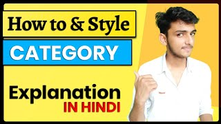 How to & Style Category Explanation (Hindi) | How to & Style Youtube Category me Kaisi Video Aayengi