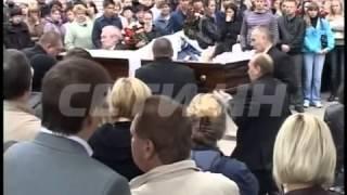 Похороны погибших в страшной аварии