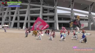 2017 みやぎ県民サッカーの日 よさこい演舞【総踊り Street of the Soran】 thumbnail