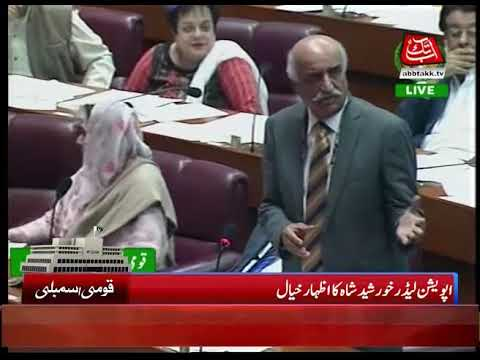 Khursheed Shah Addressing in NA