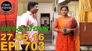 Marakatha Veenai 27.05.2016 Sun TV Serial