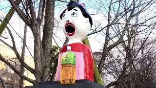 京大名物!2017年版の折田先生像はこれだ!!