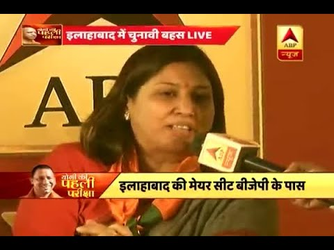 Big Debate: Kaun Banega Mayor from Allahabad