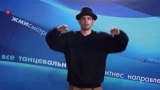 ПАППИНГ с Паутовым Александром УРОК 6