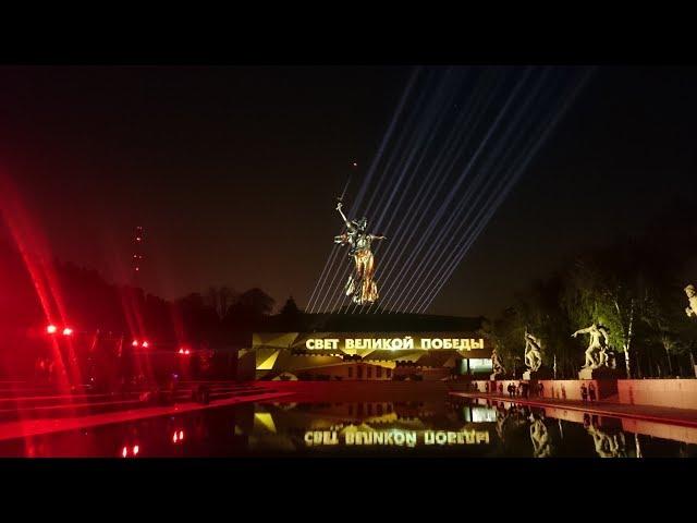 Смотреть видео Свет Великой Победы 2018