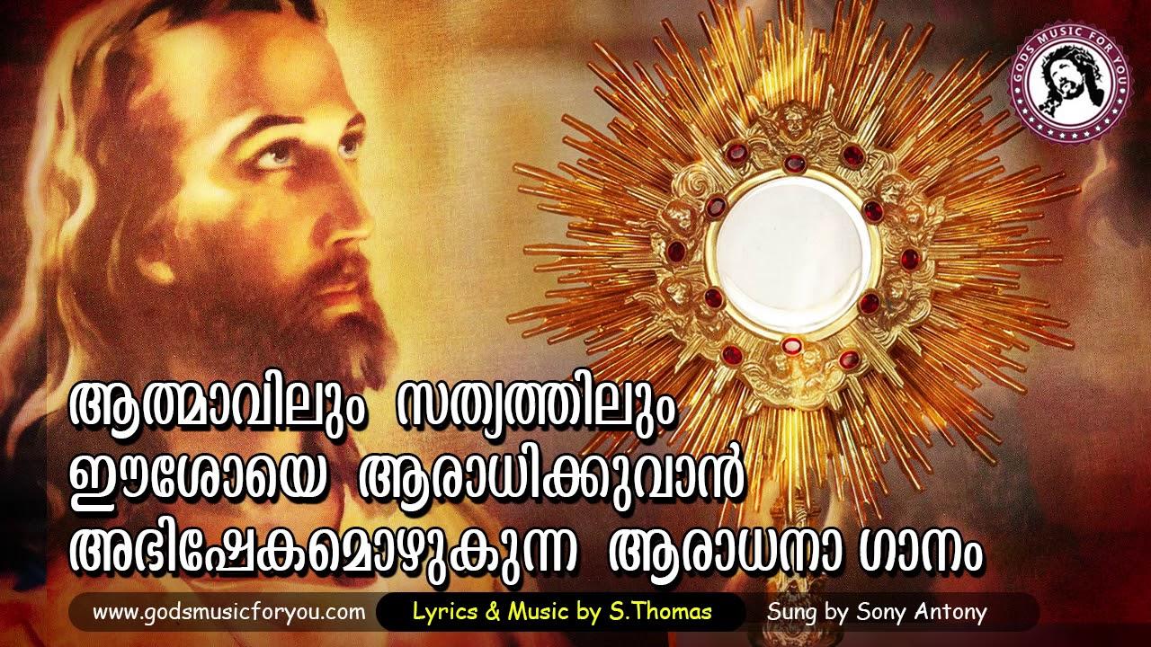 Vazhiyorukkum...| Malayalam New Christian Devotional Song 2019 | 2019 Upload