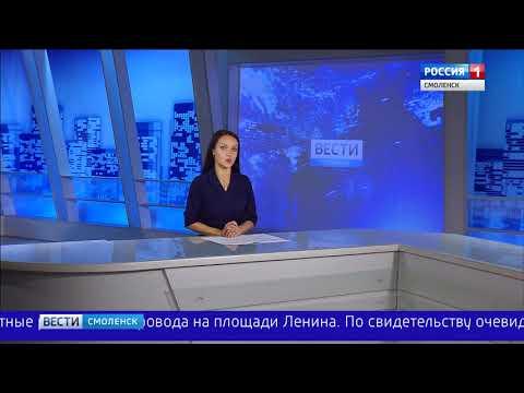 В Сафонове погибли два сотрудника Водоканала