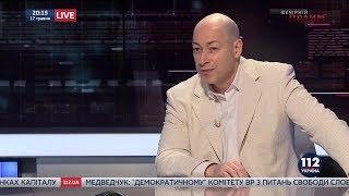 Дмитрий Гордон на '112 канале'. 17.05.2018