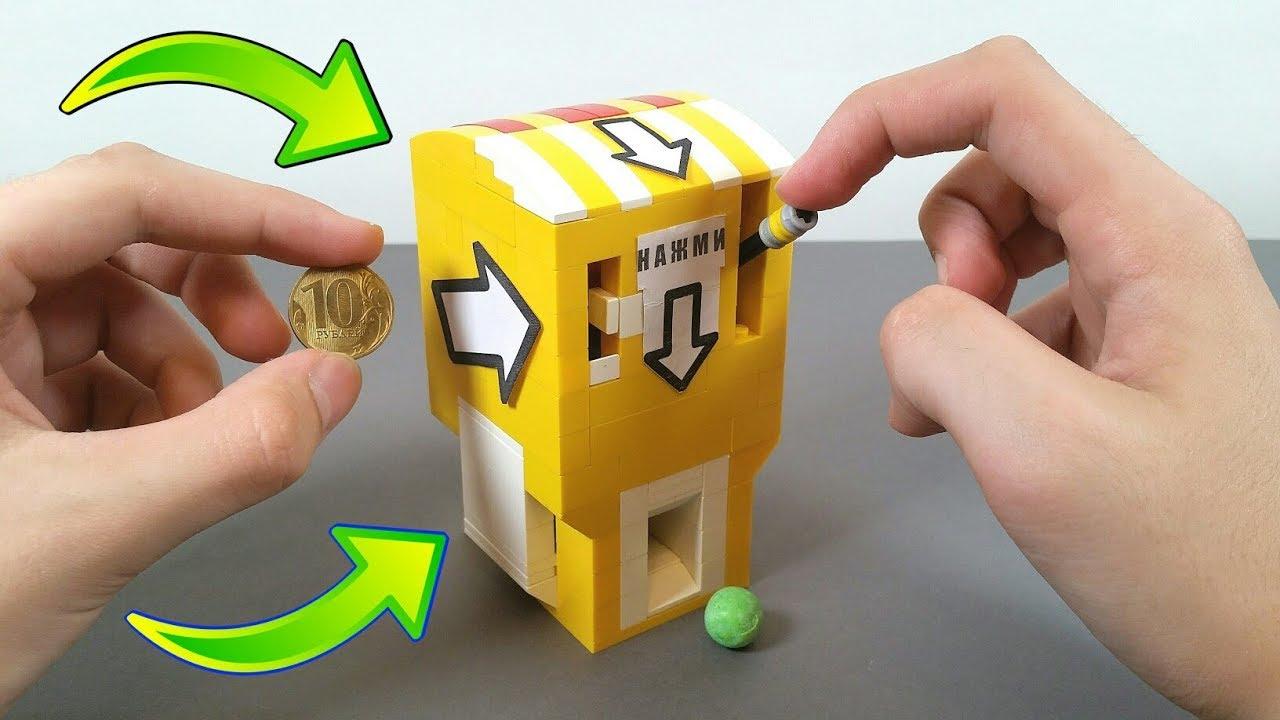 Смотреть как сделать из лего конфетницу фото 602